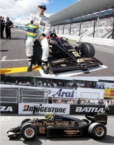 Lotus de Senna